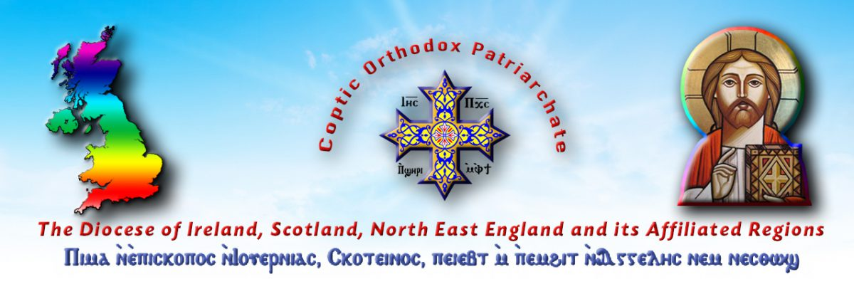 The Diocese of Ireland, Scotland, North East England and its Affiliated Regions