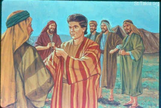 طريق يوسف إلى المجد