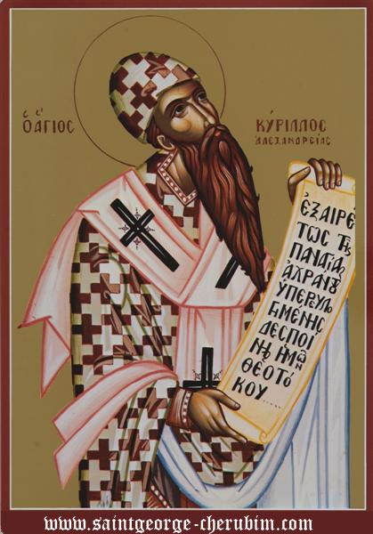 الكاهن سرجيوس ميشيف